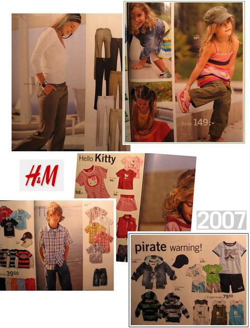 H&M 2007